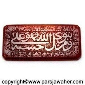 عقیق یمنی خطی کوپال 83338