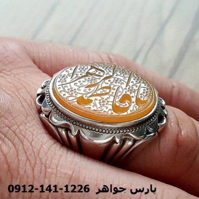 انگشتر مردانه عقیق خطی یا فاطمة الزهرا 7008