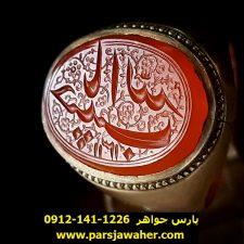 انگشتر خطی قدیمی حکاکی قاجاری کد f159