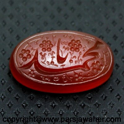 engraved agate stone 520