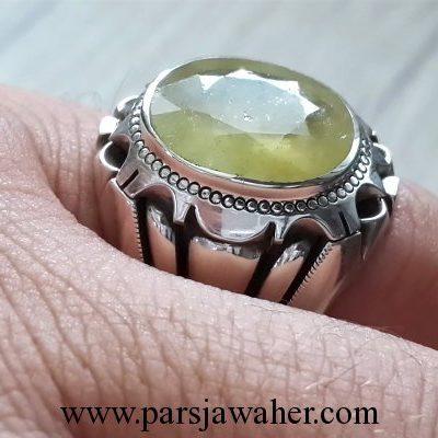 yellow sapphire 318