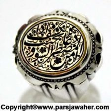 انگشتر مردانه عقیق خط مبین 2629