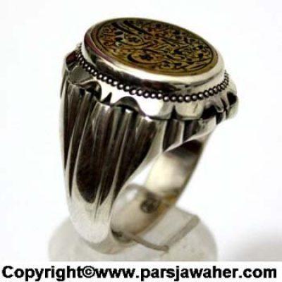 Yellow Yemeni Agate Silver Men's Ring 2629