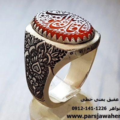 انگشتر عقیق یمنی رکاب سید حسین 8221