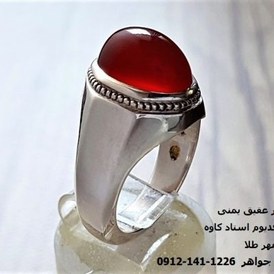 انگشتر فدیوم عقیق یمنی 115