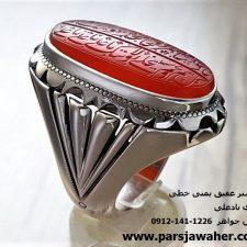 انگشتر عقیق یمنی خطی 917