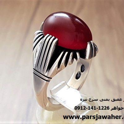 انگشتر عقیق یمنی صدف 195