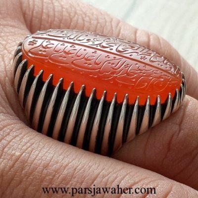 انگشتر مردانه نقره عقیق یمنی 2590
