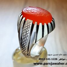 انگشتر عقیق خط حاج حسین شهید 2570