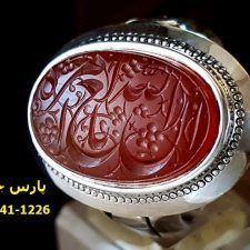 انگشتر عقیق یمنی خطی 8006