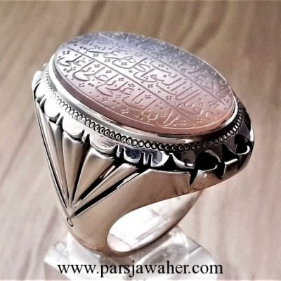 yemeni agate silver men's ring 8236