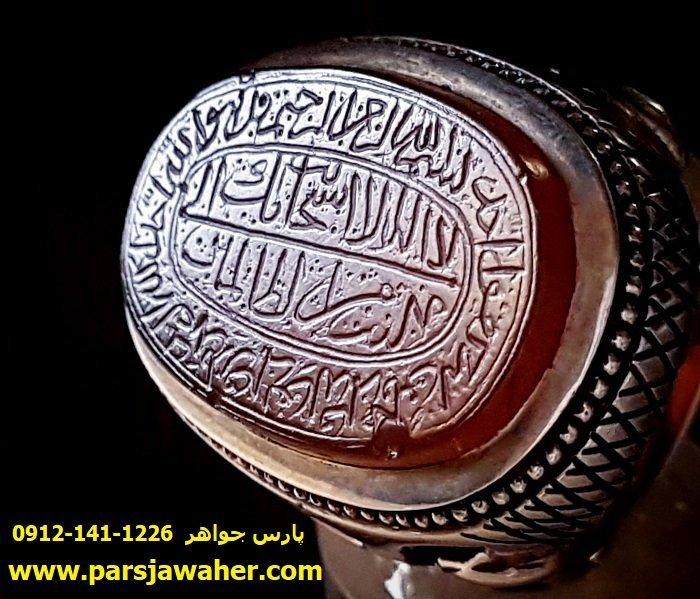 جزع یمانی خط کوپال قدیمی 114