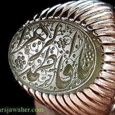 یشم حکاکی رضا قربانی حر 2640