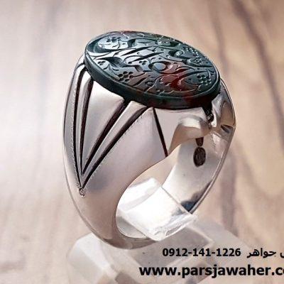 انگشتر مردانه نقره یشم یمنی 8007