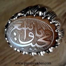 جزع یمنی کوپال 8639